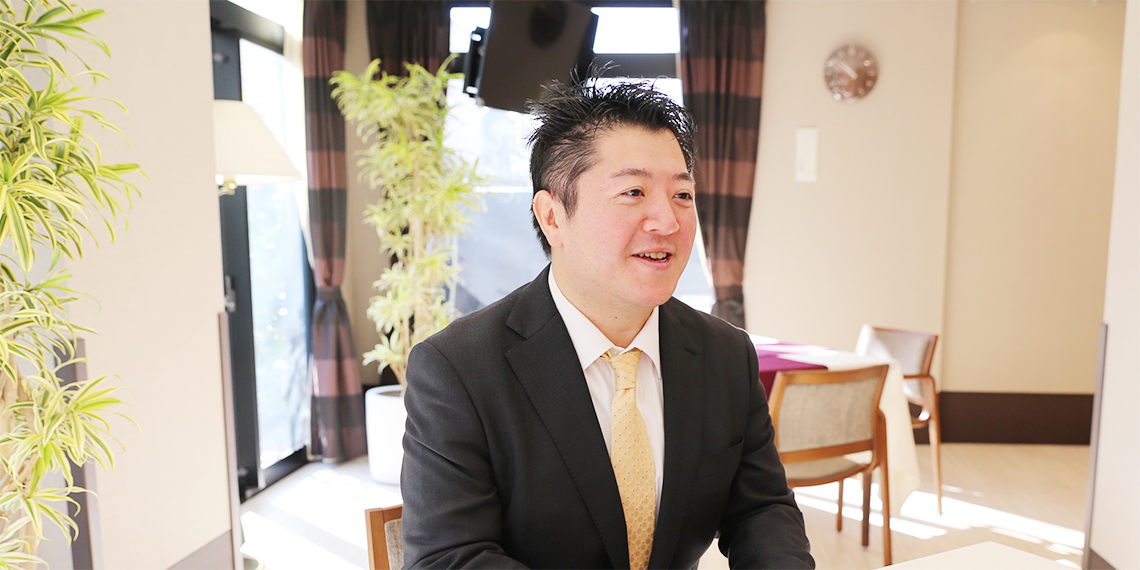 【スタッフインタビュー】谷口ホーム長